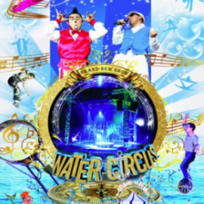 Things to do in Memphis East-Olive Branch, TN: Cirque Italia - Water Circus
