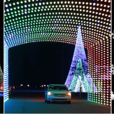 Cincinnati, OH Events: Christmas Nights of Lights Drive-Thru Show!