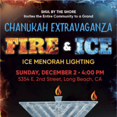 Fire & Ice Chanukah Extravaganza