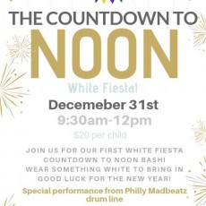Things to do in Eastern Main Line, PA for Kids: Countdown to Noon!, Lulu's Casita West Chester