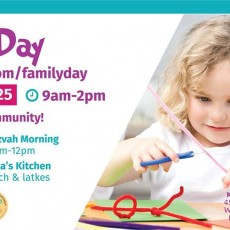 Things to do in Eastern Main Line, PA for Kids: Family Day | December 25, Kaiserman JCC